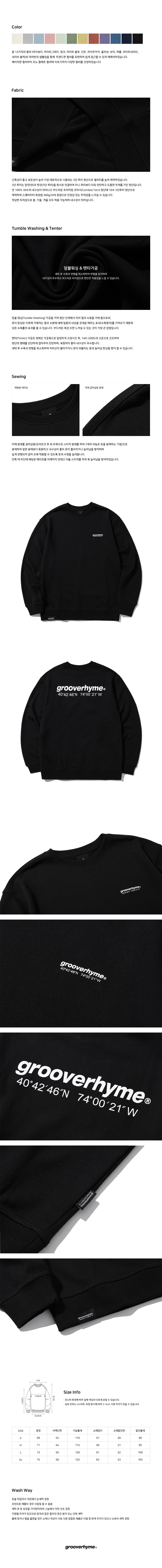 그루브라임(GROOVE RHYME) NYC LOCATION SWEAT SHIRTS (BLACK) [LROFCTM711MBKA]