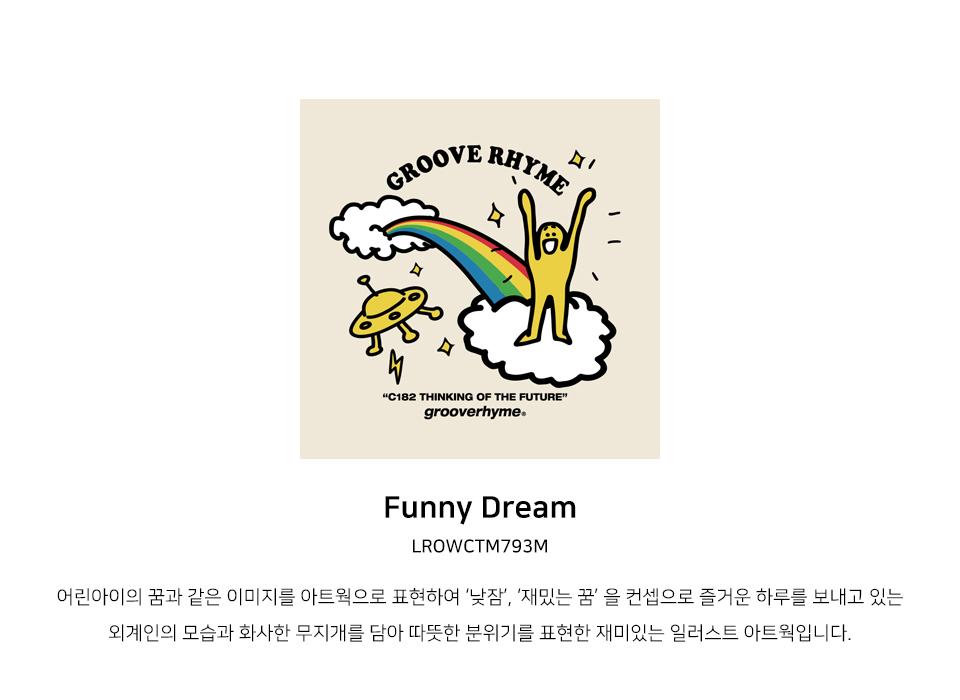 그루브라임(GROOVE RHYME) [패키지] 9TH ANNIVERSARY 3PACK SWEAT SHIRTS EDITION