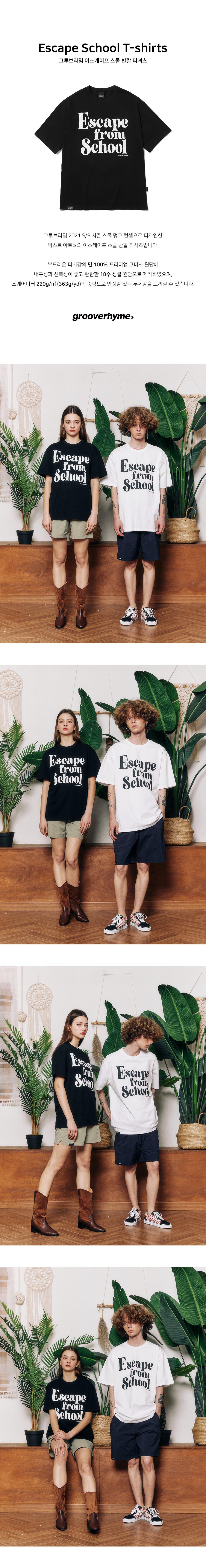 그루브라임(GROOVE RHYME) ESCAPE SCHOOL T-SHIRTS(BLACK) [LRPMCTA439MBKA]