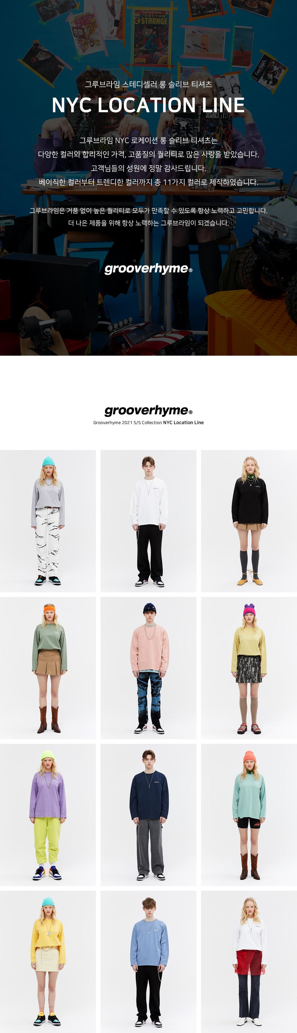 그루브라임(GROOVE RHYME) [패키지] NYC LOCATION LONG SLEEVE T-SHIRTS [LROFCTR721M]